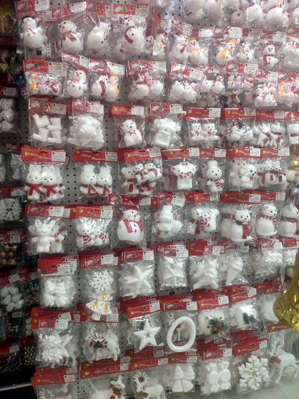 9151A JQ Christmas Gifts Factory Wholesale Supplier in Yiwu China. Showroom 012
