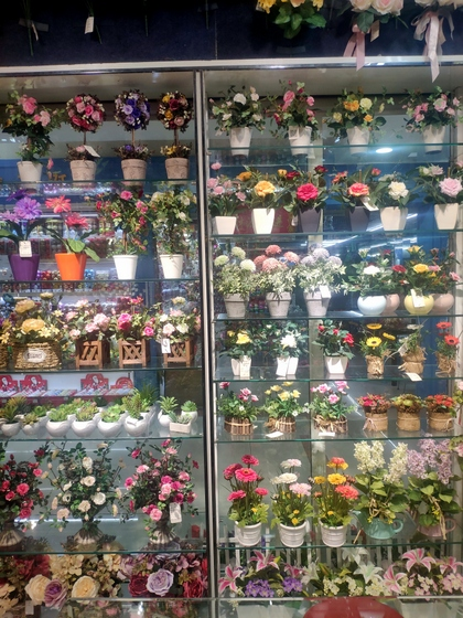9152 XILUNAI Floral Factory Wholesale Supplier. Showroom 004