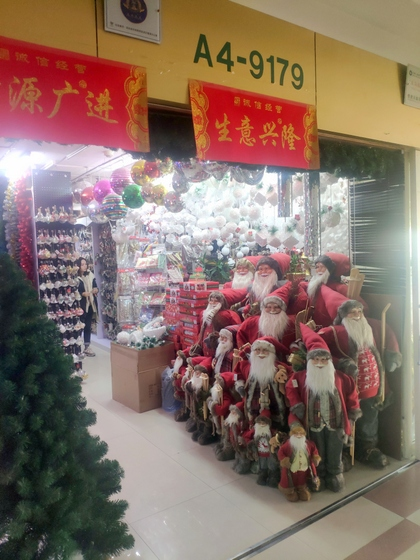 9179 YINGKESONG Christmas Decor Factory Wholesale Supplier Yiwu China Showroom 001