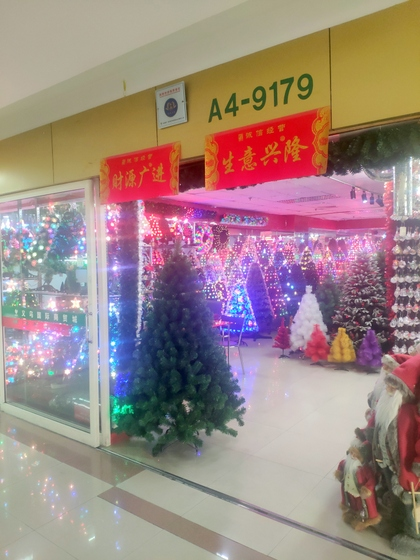 9179 YINGKESONG Christmas Decor Factory Wholesale Supplier Yiwu China 000