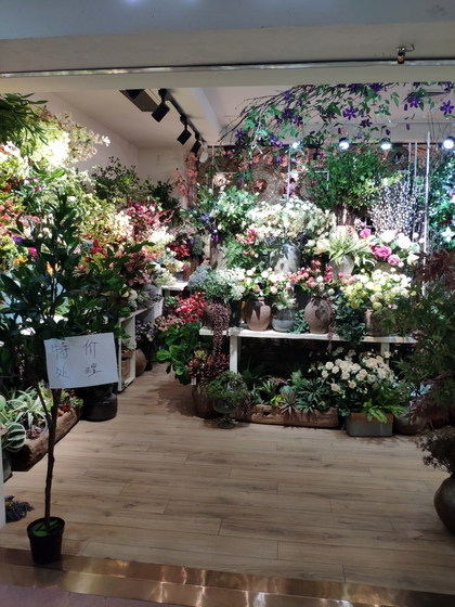 9190 HanLin Artificial Flowers Showroom 001