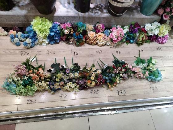 9197 HanQing Flowers Showroom 001