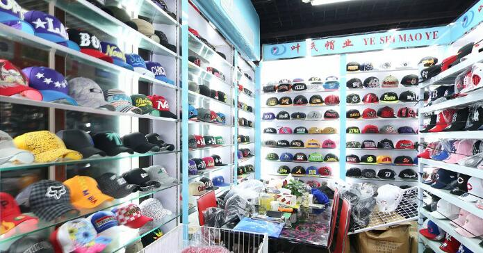 A-qingdao-hat-factory-showroom-inside-yiwu-market