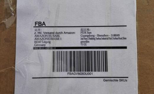 Amazon FBA box label