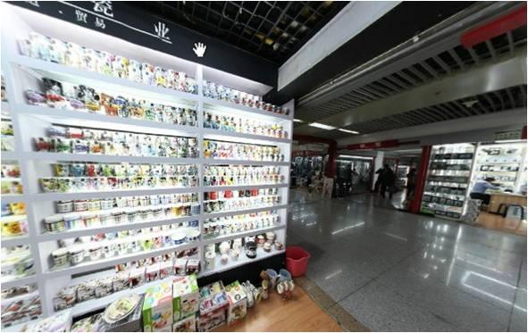 Buy Ceramic Mugs Wholesale from Yiwu, China