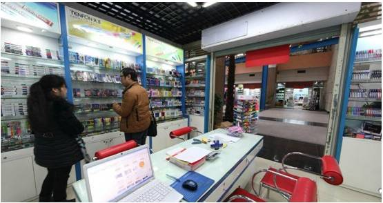 Buy Office, Stationary Wholesale from Yiwu, China