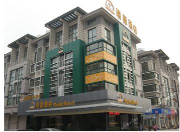 Small Hotel Close To Yiwu Futian Market Ruide