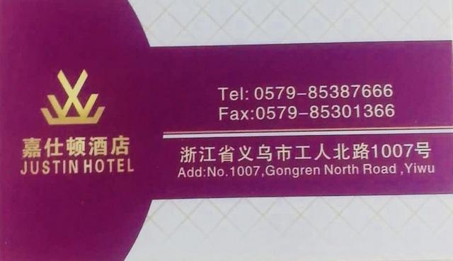 Justin hotel Yiwu Contact