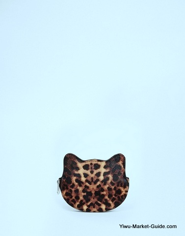 Novelty-Look-Bag-Clutch-Purse-Leopard.jpg