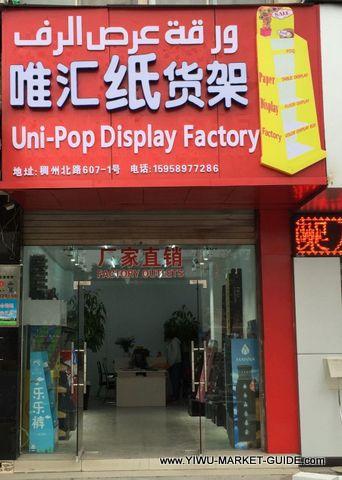 POP display showroom Yiwu China