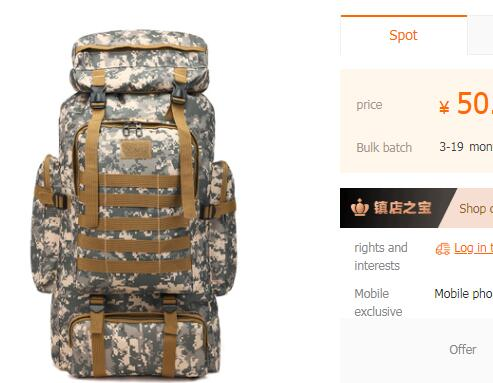PUBG style backpack in stock on 1688.com