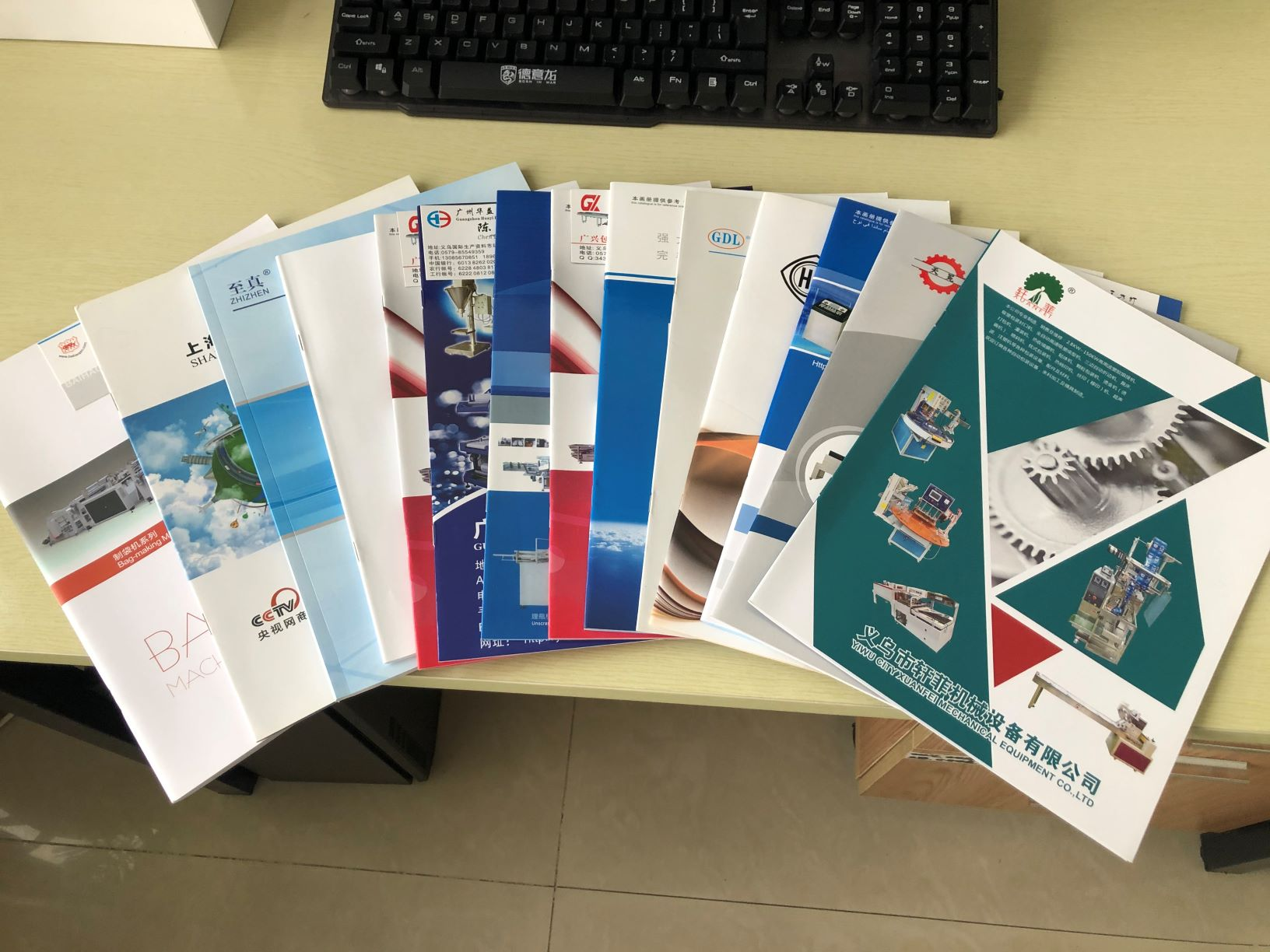 Package Packing Machine Catalogs Yiwu China