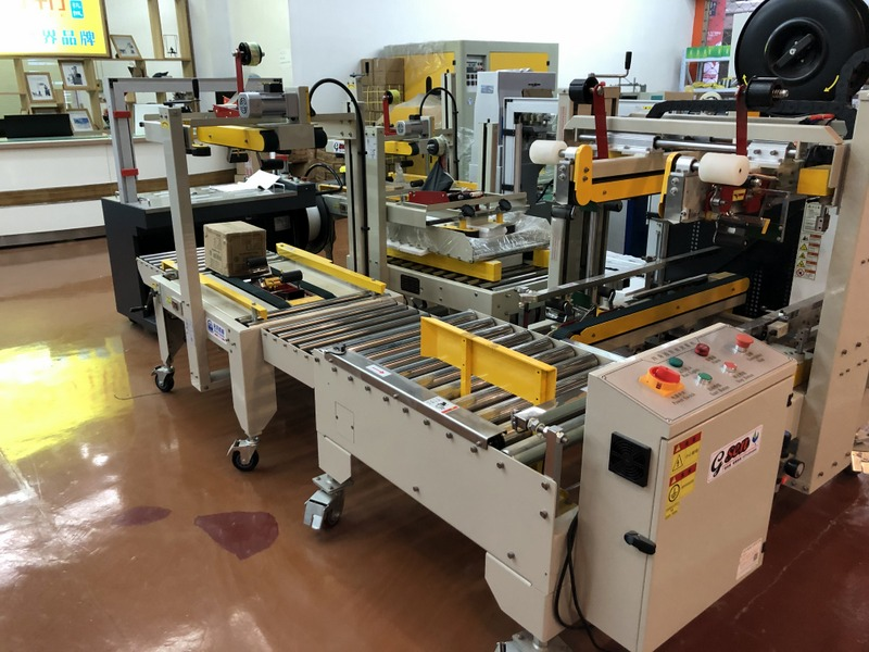 Packing machines in Packing & Printing Machinery Market in Yiwu, China