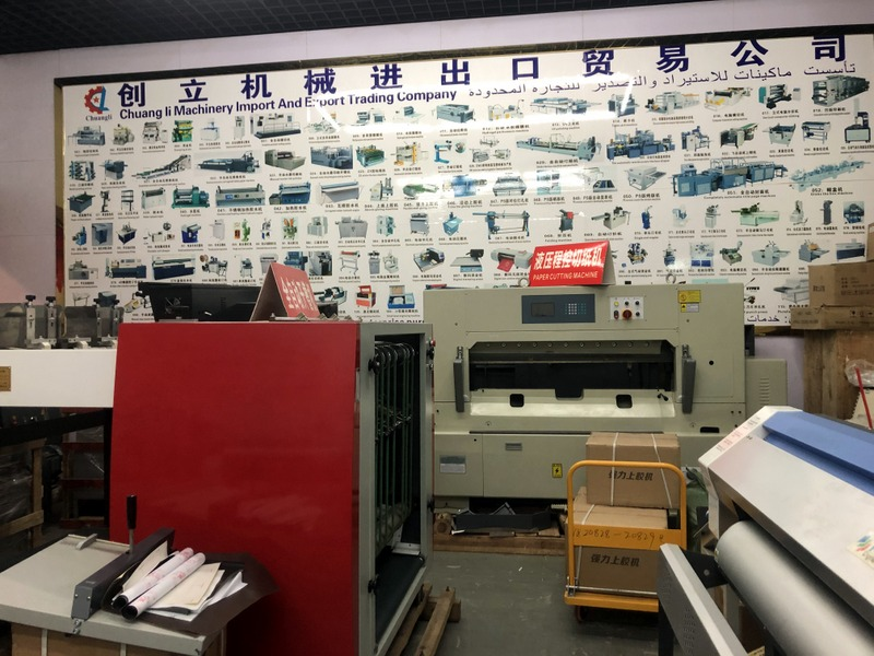 Paper cutting machinery showroom in Packing & Printing Machinery Market, Yiwu China