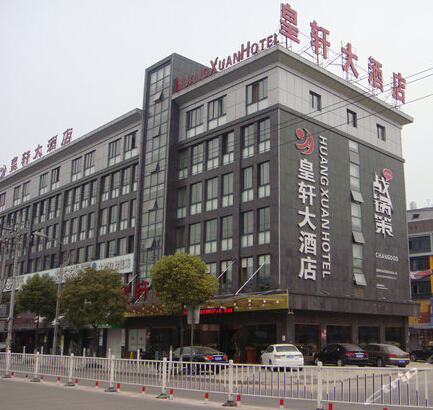 Small Hotel Close To Yiwu Futian Market Huangxuan