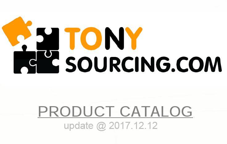 2018 Toys Catalog
