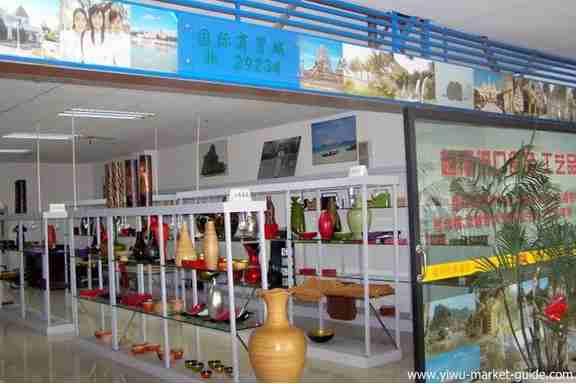 Vietnam merchandise center yiwu