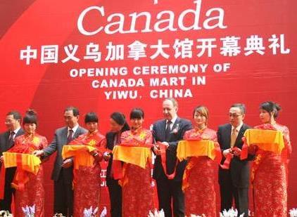Yiwu Canada Mart Opening