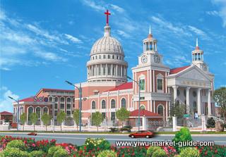 Yiwu Christian Church