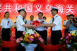 Yiwu Customs Opened