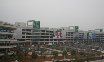 Yiwu-International-Mall-D-5