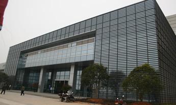 District 5 of Yiwu International Commodity City