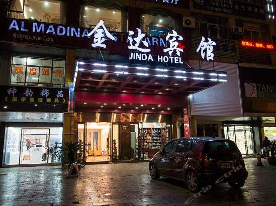 Yiwu Jinda hotel