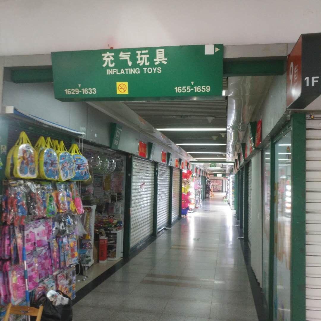 Very Few Toys Shop Open Doors on Feb. 21