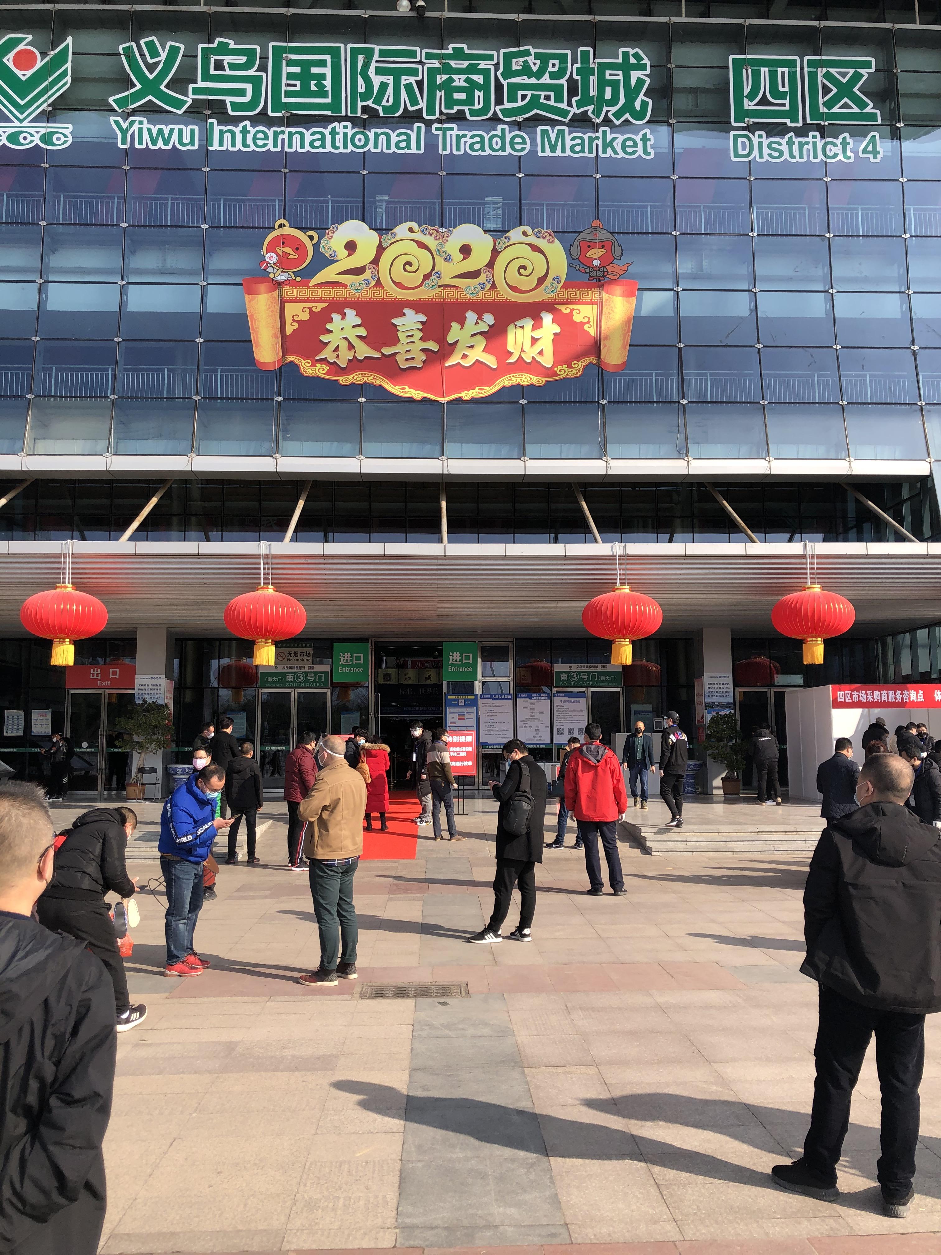 District 4 of Futian market opened door after virus