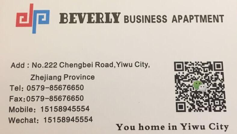 Yiwu-apartment-rent-contact