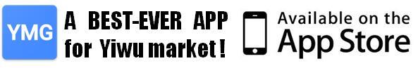 Best Yiwu Market APP