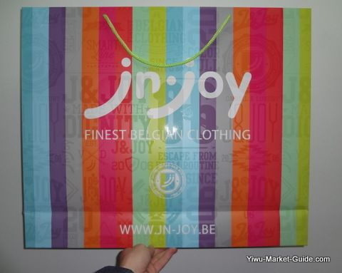 big paper shopping bags with logo printing (front)