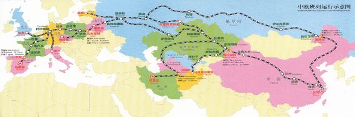 Cargo Train from Yiwu to Europe