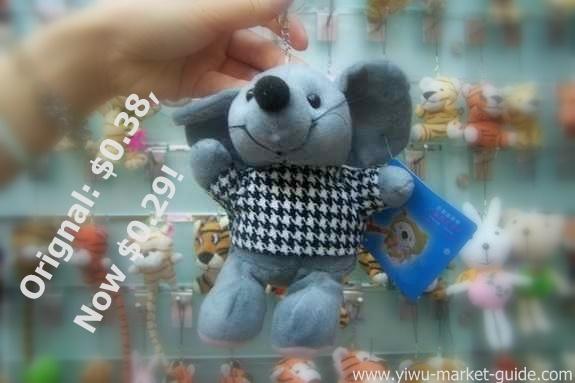 cheap stuffed toys in Yiwu market