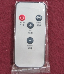 china bladeless desk fan with remote control
