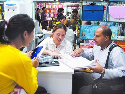 Foreigners Do Business in Yiwu