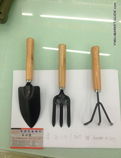 garden-tools-yiwu-wholesale-market-001