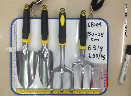 garden-tools-yiwu-wholesale-market-008