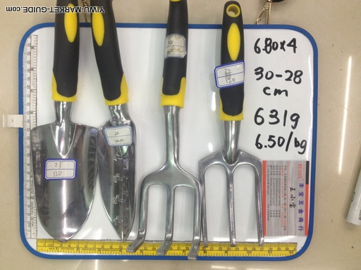 garden-tools-yiwu-wholesale-market-009