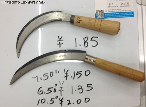 garden-tools-yiwu-wholesale-market-038