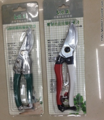 garden-tools-yiwu-wholesale-market-042