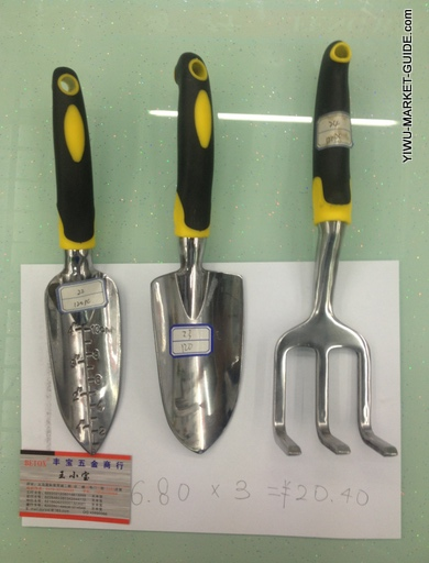 garden-tools-yiwu-wholesale-market