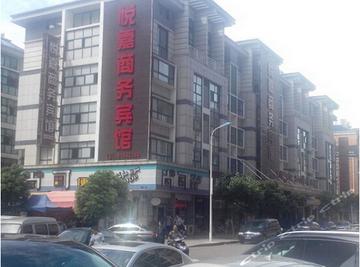 good-small-hotel-close-to-yiwu-futian-market-yuejia
