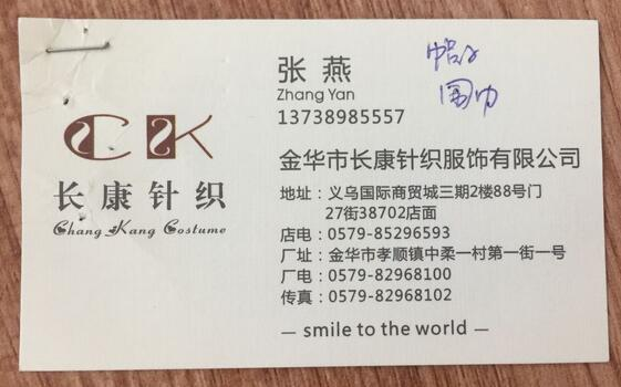 hats supplier name card WITH specific factory addr.