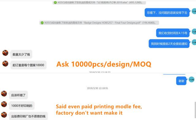 metal pins MOQ 10000pcs by Yiwu market supplier