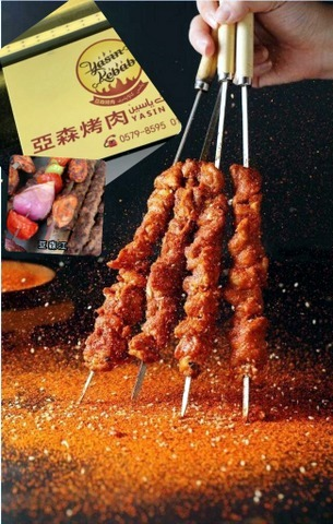 muslim-halal-food-restaurant-yiwu-china-yasin-kebab-bbq-food-drinks-013