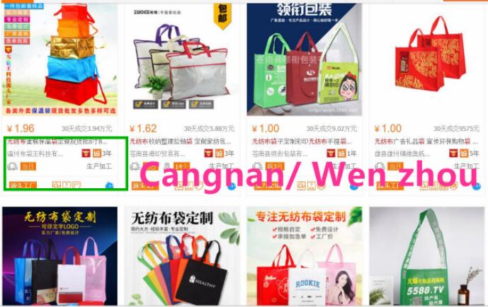 non-woven bags on 1688 from cangnan