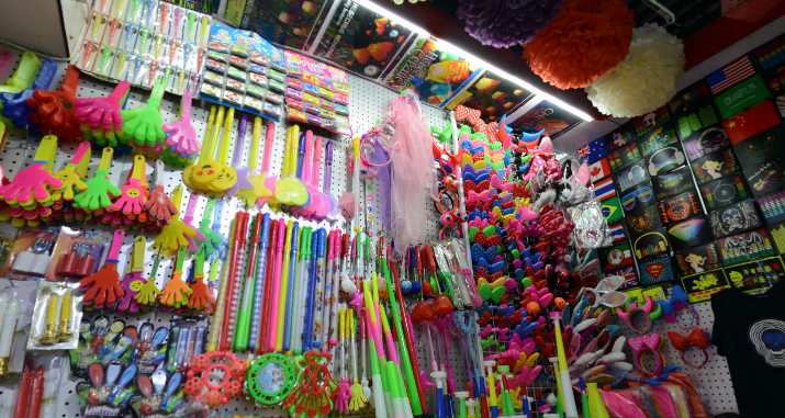 A party items wholesaler in Yiwu market.