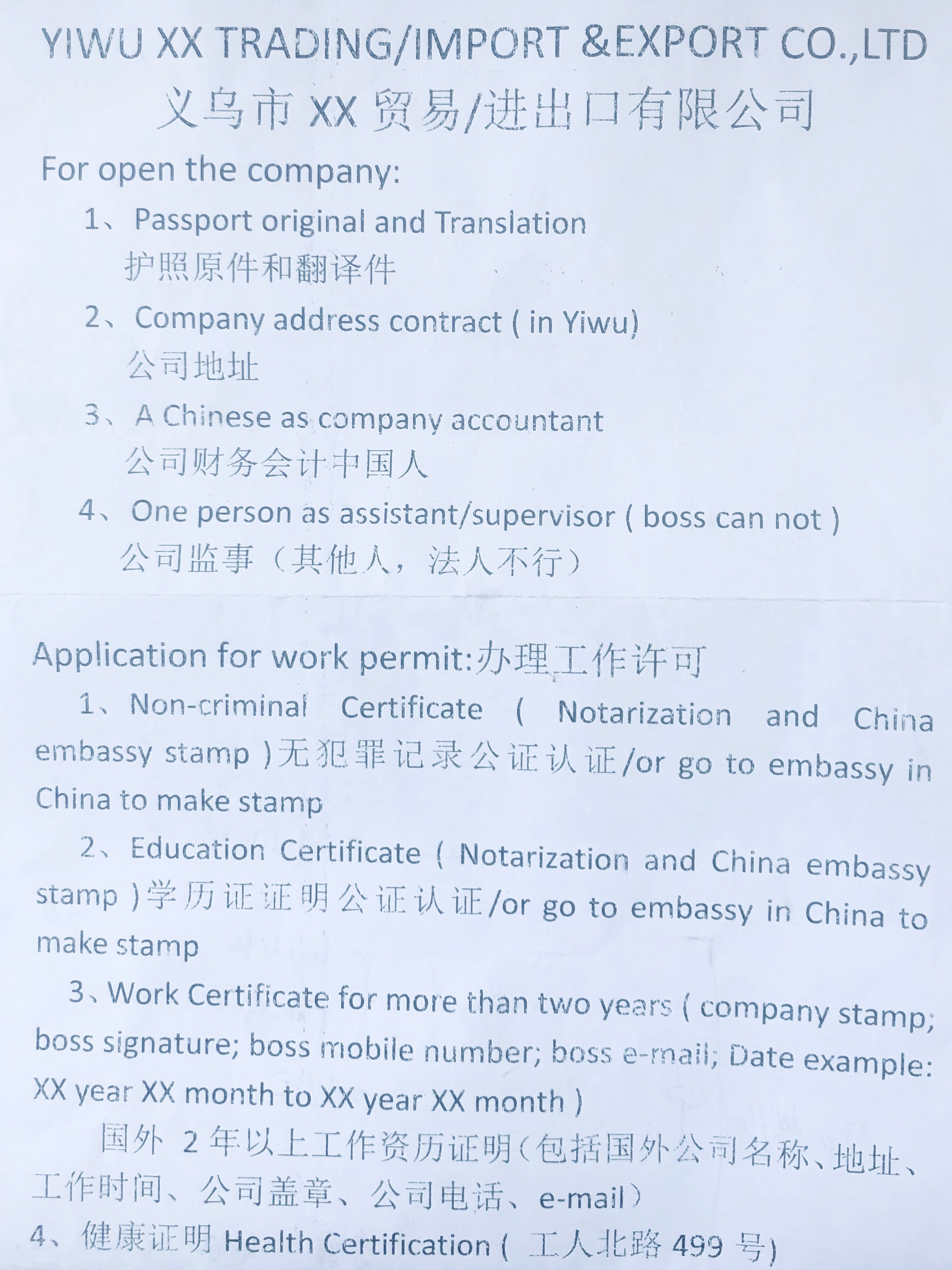 Requirements for open company and get work permit in Yiwu China