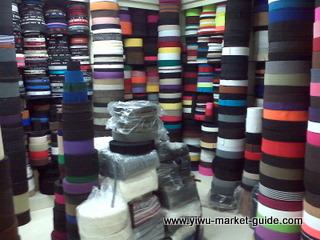 ribbons wholesale